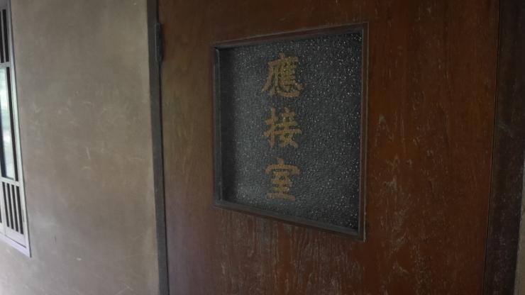 街道港双方の客を受入れて-備前片上・ゑびすや荒木旅館(2)_a0385880_20081158.jpg