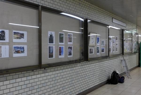 写真とコトノハ展・馬喰横山駅 開催中です_a0248481_22331749.jpg