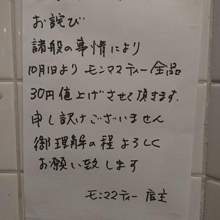「お詫び」_a0075684_10115320.jpg