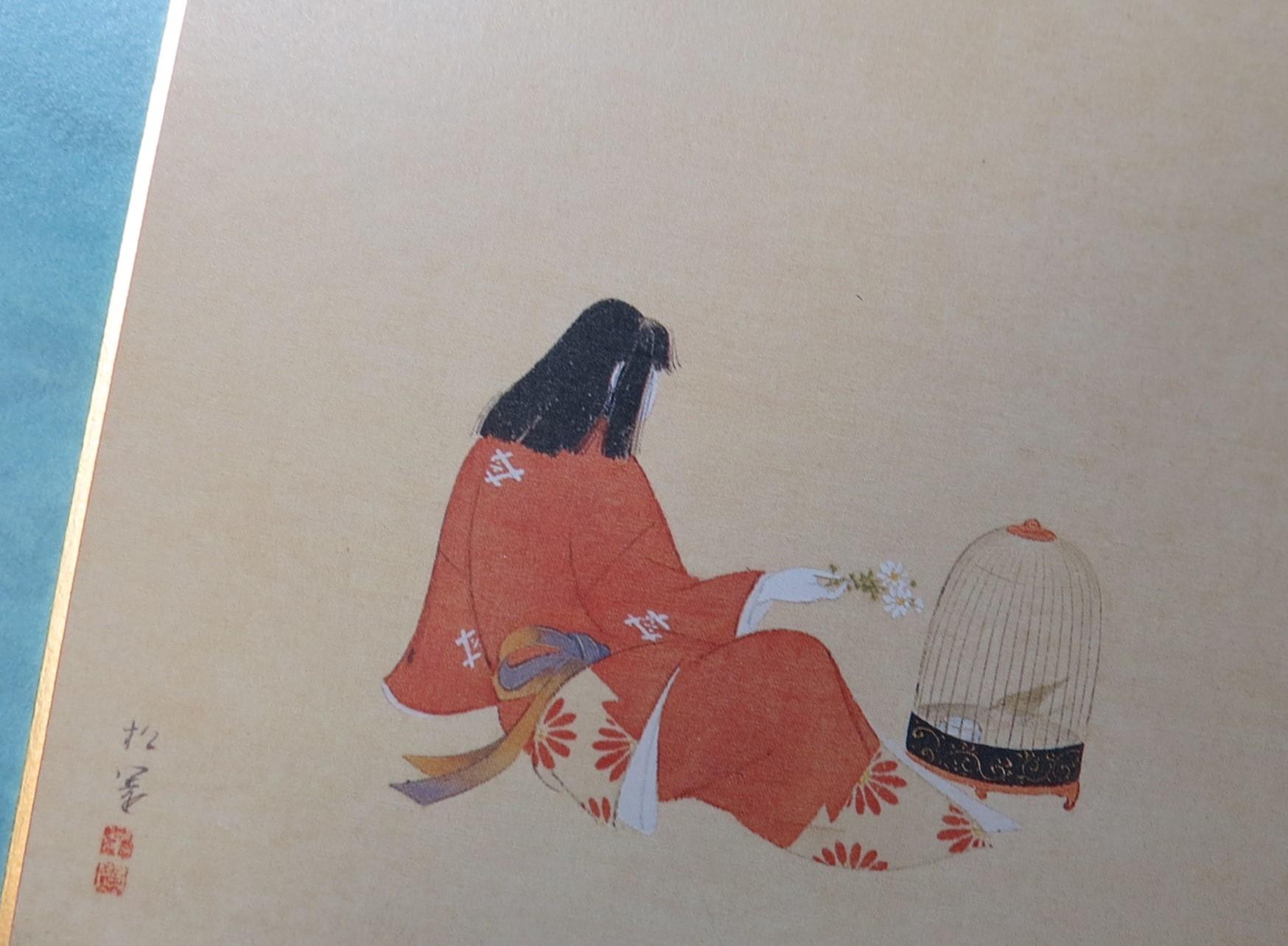 三夕_b0206085_16484857.jpg