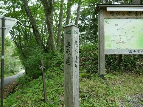 2019.9.13 戸隠古道ウォーキング その4_d0115985_08125904.jpg
