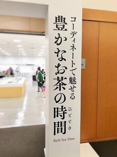 本日最終日!_c0335087_10584683.jpg