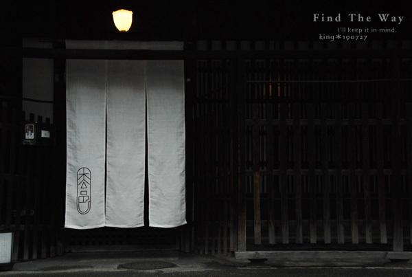 【散歩日和】京都 2/8 枩邑(まつむら)さん_f0054594_11584247.jpg