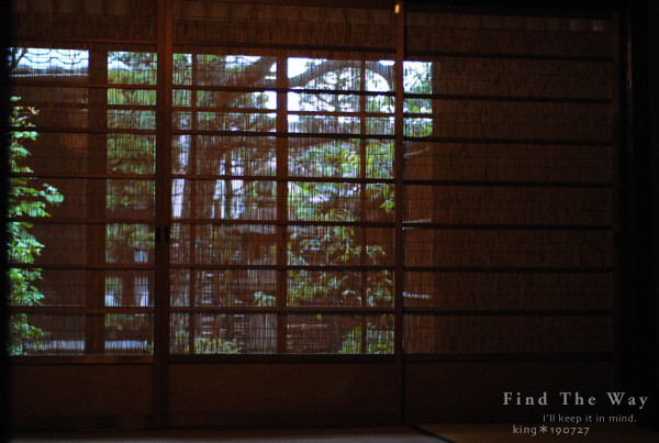【散歩日和】京都 2/8 枩邑(まつむら)さん_f0054594_12072460.jpg