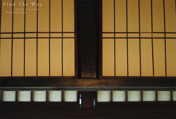 【散歩日和】京都 2/8 枩邑(まつむら)さん_f0054594_12125739.jpg