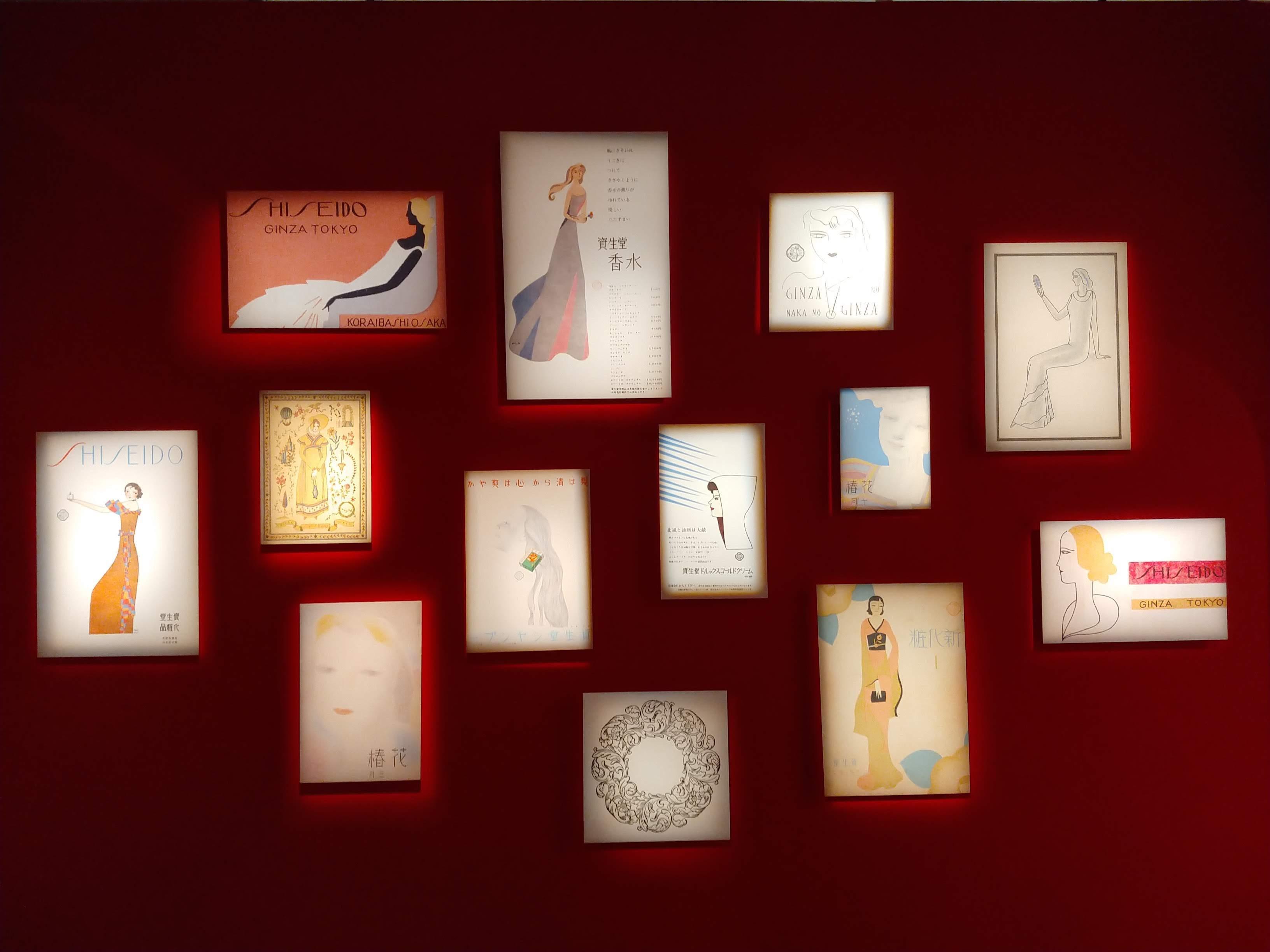 『美と、美と、美。資生堂のスタイル展』_a0057402_20094412.jpg
