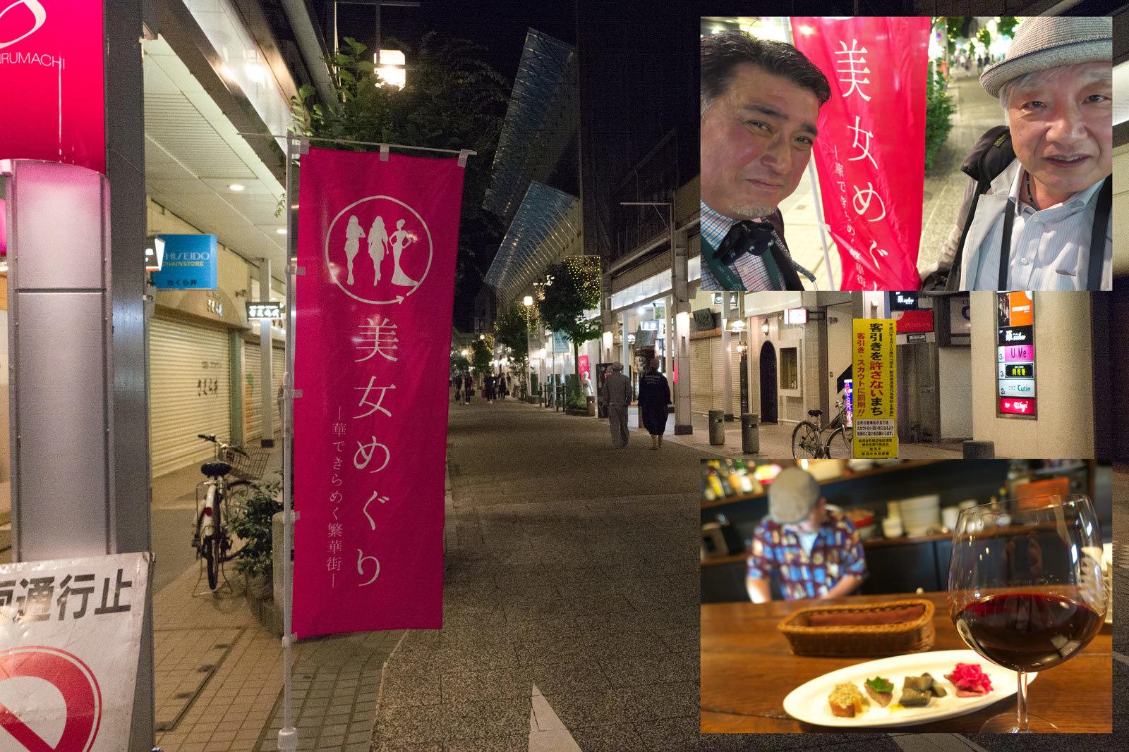 横須賀〜新潟_a0271402_20383874.jpg