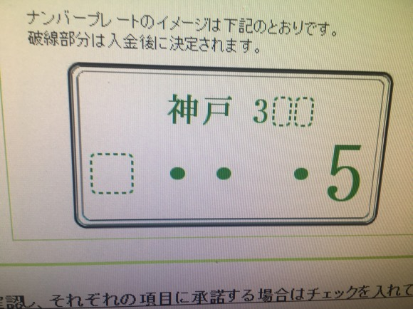 9月25日(水)ハイエーススーパーGL 4WDあります✊ランクル レクサスLX エスカレード♡TOMMY♡_b0127002_19525005.jpg