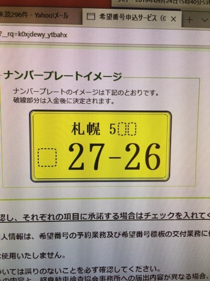 9月25日(水)ハイエーススーパーGL 4WDあります✊ランクル レクサスLX エスカレード♡TOMMY♡_b0127002_19555293.jpg