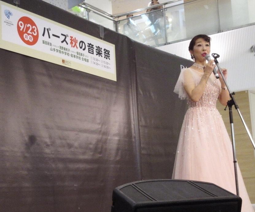 バーズ秋の音楽祭 in 2019_f0144003_09055638.jpeg
