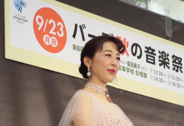 バーズ秋の音楽祭 in 2019_f0144003_09062224.jpeg