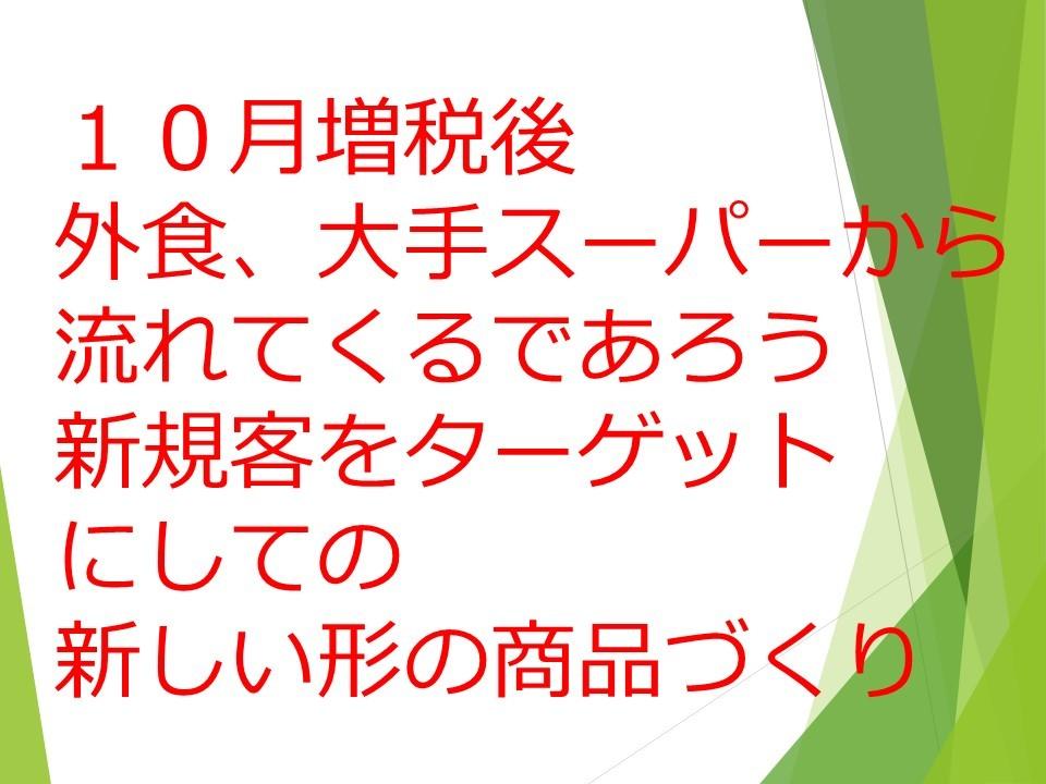 f0070004_16561295.jpg