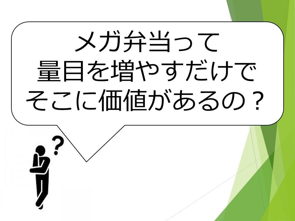 f0070004_16561854.jpg