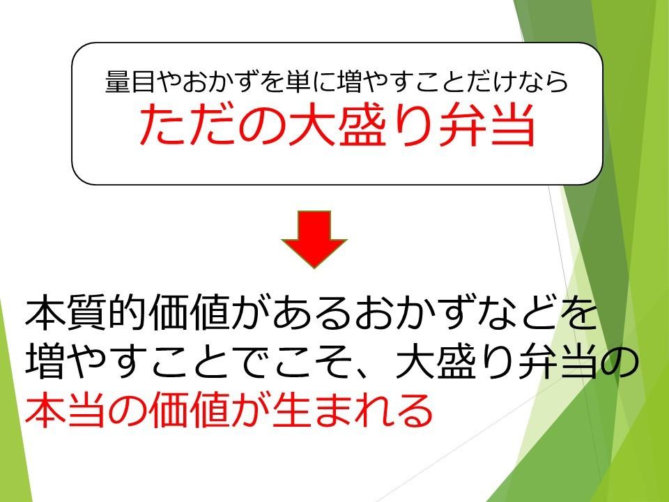 f0070004_16562181.jpg