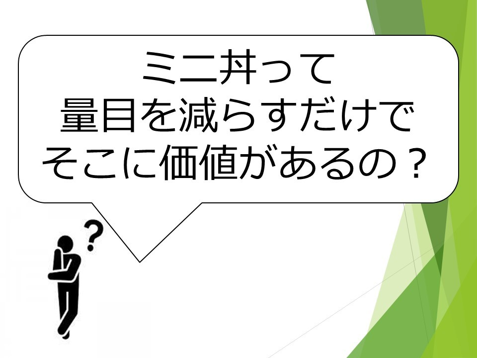 f0070004_16563178.jpg
