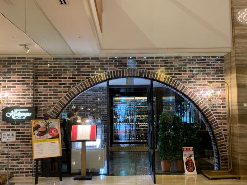 長崎食べんば ⑥ホテルニュー長崎の絶品グルメ_a0140305_00111482.jpg