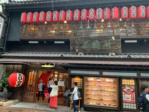 長崎食べんば  ⑦ド定番な長崎の味!_a0140305_00322544.jpg