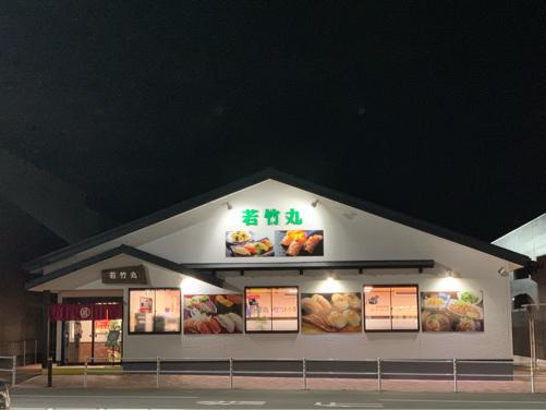 長崎食べんば  ⑦ド定番な長崎の味!_a0140305_00323041.jpg