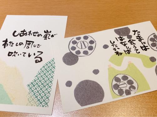 長崎食べんば ⑥ホテルニュー長崎の絶品グルメ_a0140305_01070599.jpg