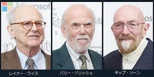 ジョーク一発:今年のノーベル賞予想→日本人2人来るんちゃうか?俺の師匠ビル・サザーランド博士にも!?_a0348309_13200220.jpeg
