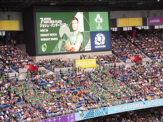 さすが世界ランキング1位 アイルランドの強さばかりが目立ったラグビー「アイルランド×スコットランド」戦_f0141310_07562619.jpg