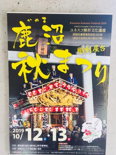 鹿沼秋祭り_c0227612_13521695.jpg