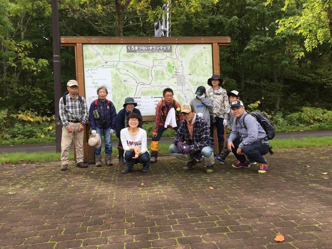 9月21-23日(土~月)黒松内キャンプ 参加:10名 天候:晴、晴、台風_c0173813_14191059.jpg