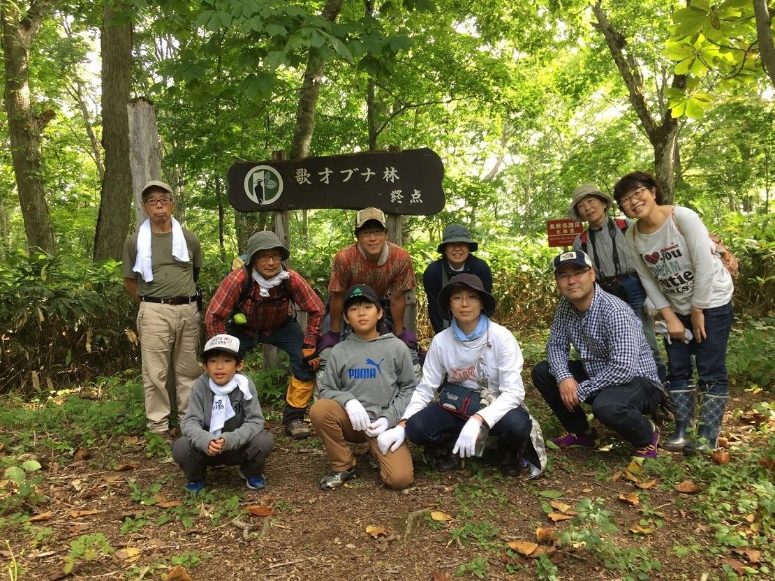 9月21-23日(土~月)黒松内キャンプ 参加:10名 天候:晴、晴、台風_c0173813_14370130.jpg