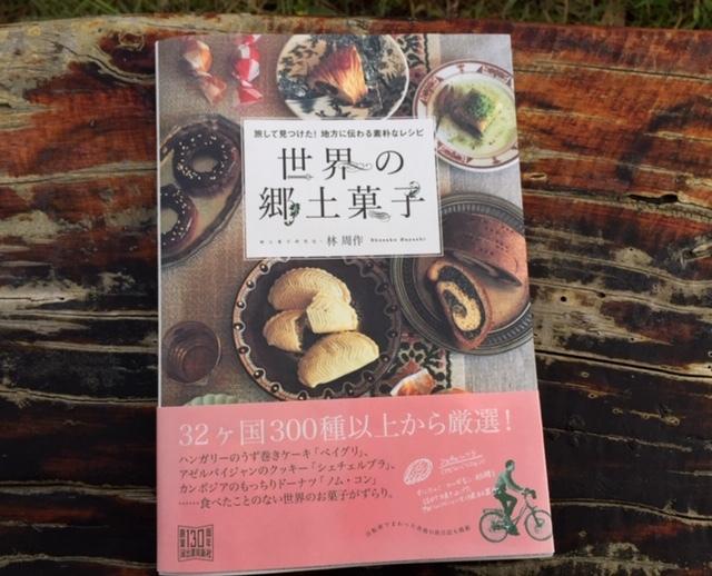 今年もこの季節♪ 極楽寺・稲村ガ崎アートフェスティバル開催!_d0108933_17241057.jpg