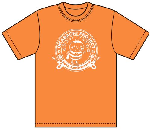 丘ばち10周年Tシャツだゾ_d0155439_20595114.jpg