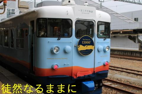 あいの風とやま鉄道_d0285540_07203866.jpg