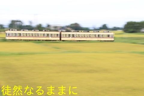 富山地方鉄道  立山線_d0285540_07234483.jpg