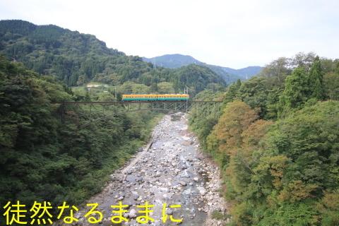 富山地方鉄道  立山線_d0285540_07241180.jpg
