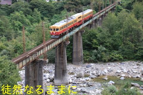 富山地方鉄道  立山線_d0285540_07243547.jpg