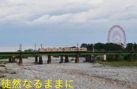 あいの風とやま鉄道_d0285540_13450416.jpg