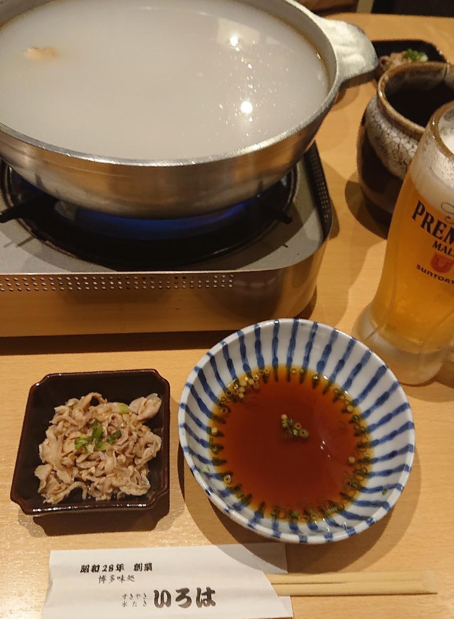 博多で水炊き_a0098948_04090810.jpg