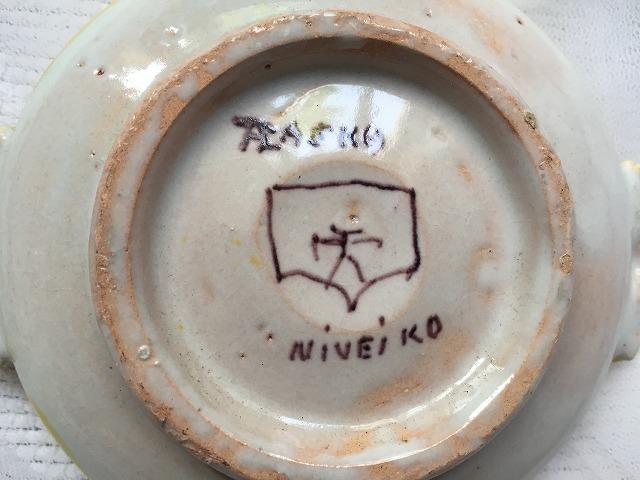 タラベラ焼き及びテルウェル焼き陶器小皿3点_f0112550_06063328.jpg