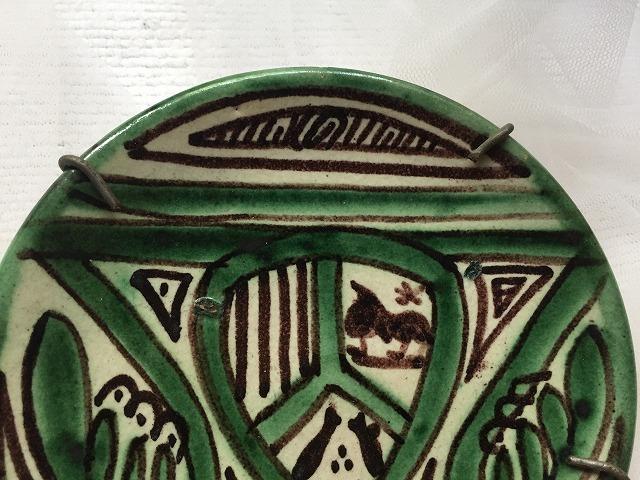 タラベラ焼き及びテルウェル焼き陶器小皿3点_f0112550_06101257.jpg