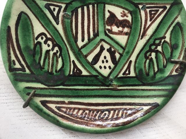 タラベラ焼き及びテルウェル焼き陶器小皿3点_f0112550_06101289.jpg
