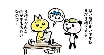 手作り市_出店報告 上賀茂9/22_f0195352_14063909.jpg