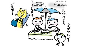 手作り市_出店報告 上賀茂9/22_f0195352_14064299.jpg