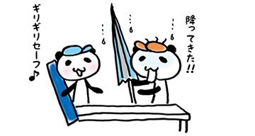 手作り市_出店報告 上賀茂9/22_f0195352_14064542.jpg