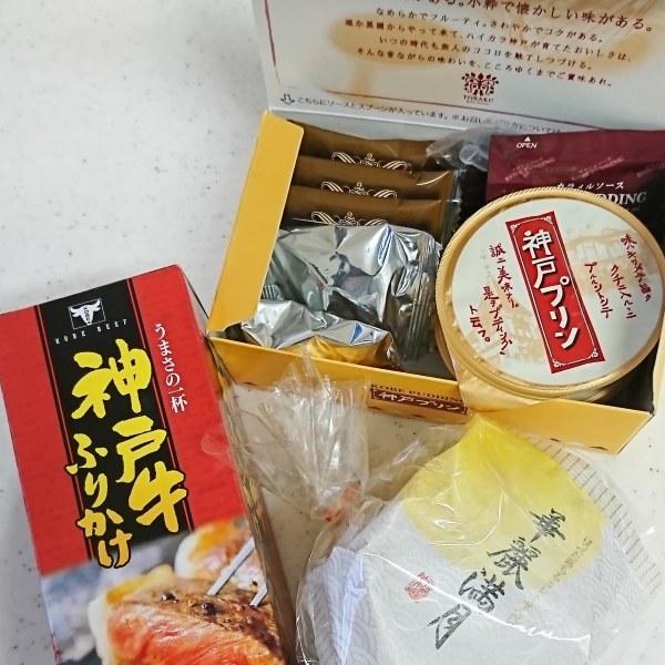 ++お土産&長女のおかず便*++_e0354456_10470854.jpg