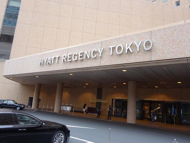ハイアットリージェンシー東京 (1)_b0405262_12383259.jpg
