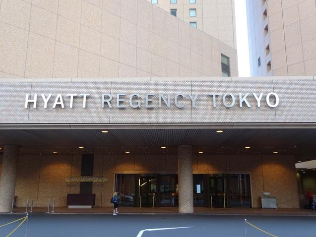 ハイアットリージェンシー東京 (1)_b0405262_12385174.jpg