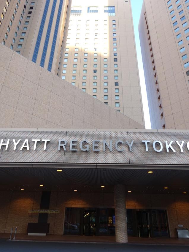 ハイアットリージェンシー東京 (1)_b0405262_12464817.jpg