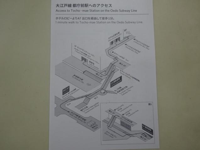 ハイアットリージェンシー東京 (1)_b0405262_14141923.jpg