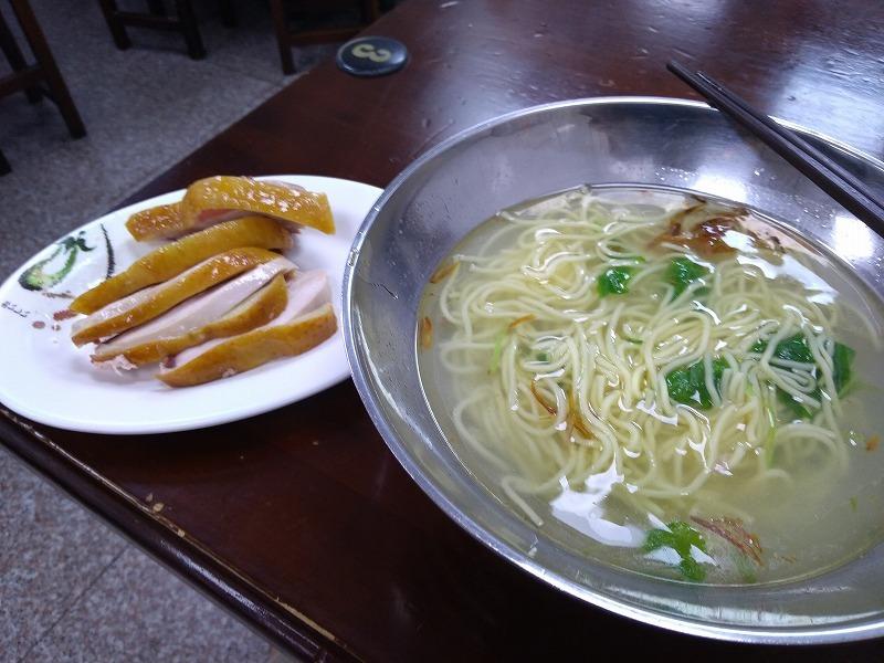 茶々っと台湾①_b0141264_00085391.jpg