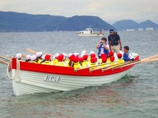 海事研修 9月24日_f0202368_17322035.jpg
