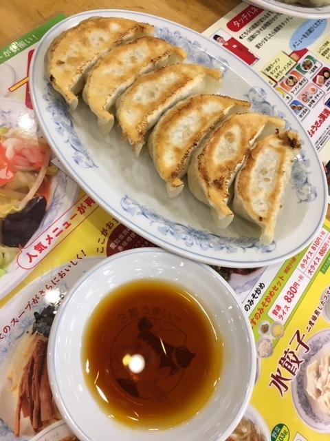 昨日餃子の満洲〆は味噌ラーメン 2_d0061678_12390348.jpg